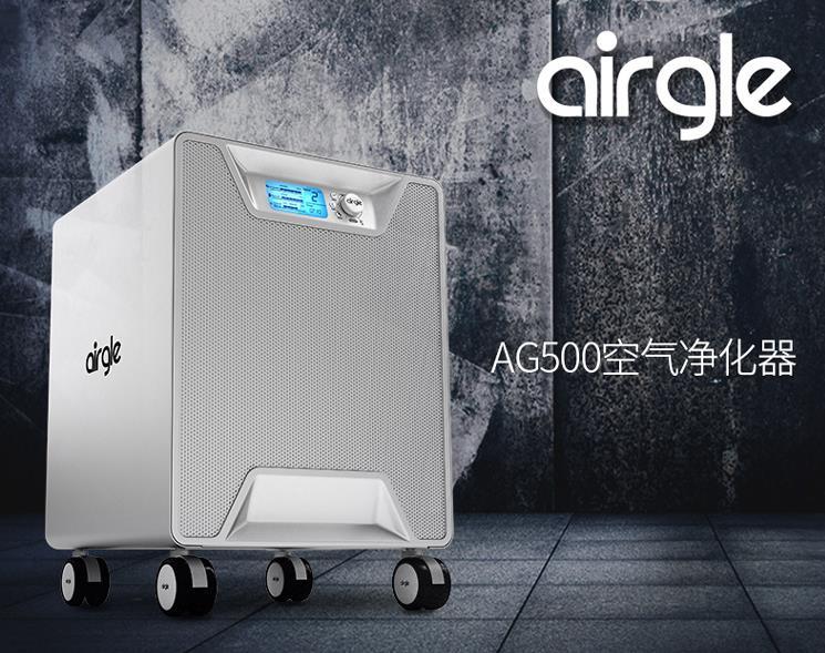 奥郎格 AirgleAG500