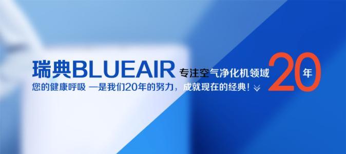 -----Blueair